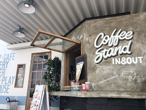 COFFEE STAND れあれあの実 【西区・商工センター】