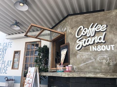 《会場横 ミニグルメフェスタ》 COFFEE STAND れあれあの実 【西区・商工センター】