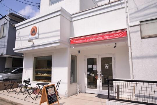 Boulangerie Convivialite (ブーランジェリー コンヴィヴィアリテ)【東京・世田谷】