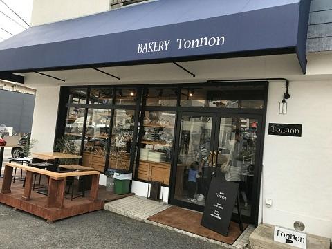 Bakery Tonnon (ベーカリー トンノン) 【安佐南・伴】