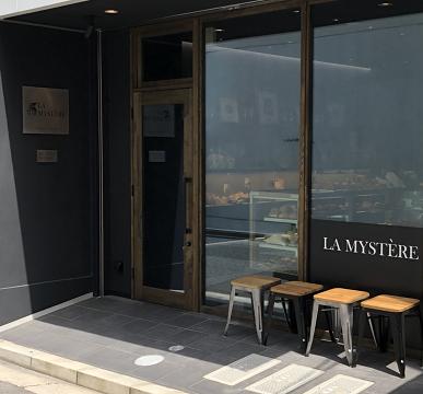 LA MYSTERE (ラ ミステール) 【中区・紙屋町】
