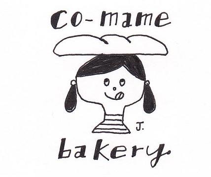 co-mame bakery (コマメベーカリー) 【埼玉・新座】