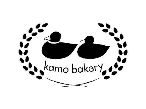 kamo bakery (カモ ベーカリー) 【千葉・市川】