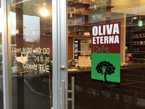OLIVIA ETERNA (オリーヴァ エテルナ)【愛知・豊田】