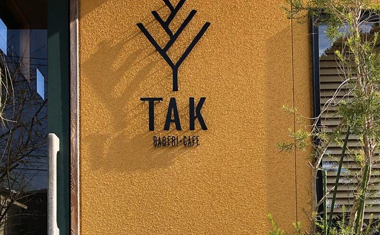 TAK BAGERI-CAFE (タック バゲリ カフェ) 【鹿児島・鹿児島】