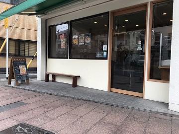 市東製作所 【東京・足立】