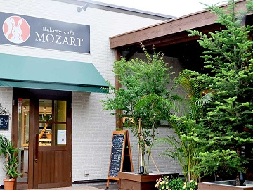 Bakery Cafe MOZART (ベーカリー カフェ モーツァルト) 【長野・諏訪】