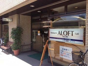 ALOFT (アロフト) 【中区・鶴見】