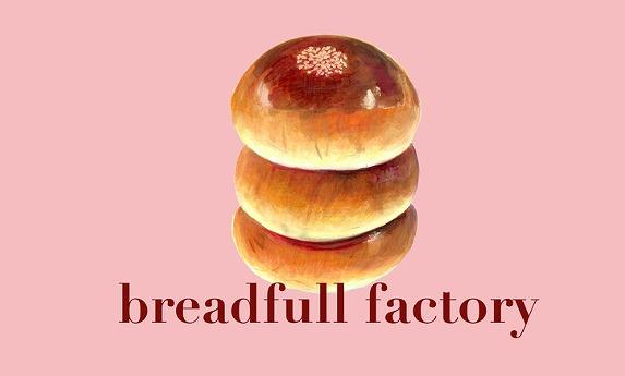 breadfull factory (ブレッドフル ファクトリー) 【中区・鶴見】